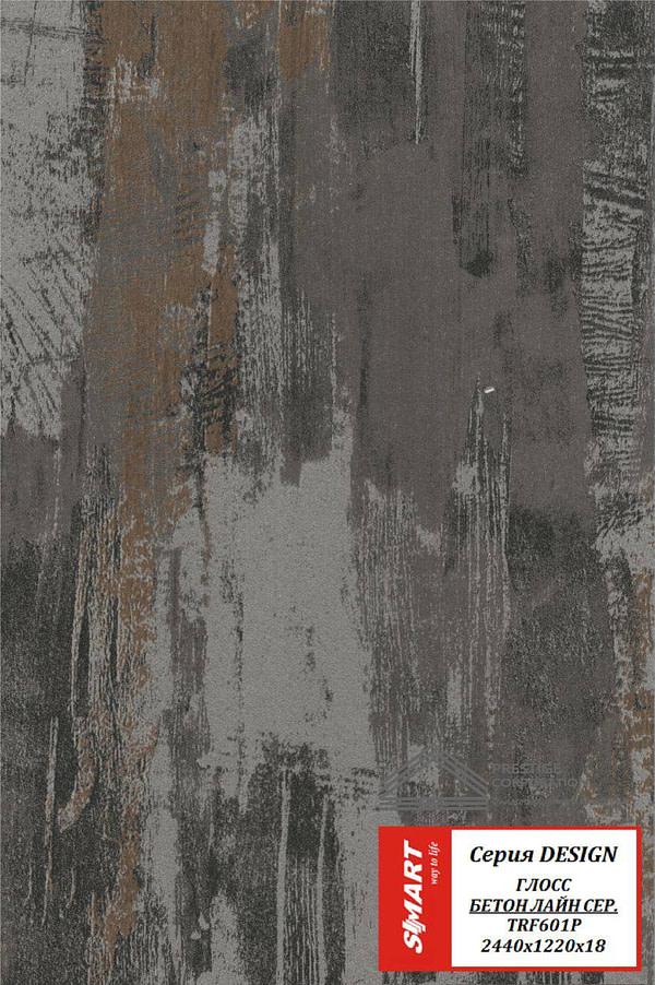 Глосс бетонлайн серый
