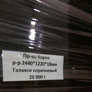 Акриловая панель МДФ,Цвет: Галакси коричневый