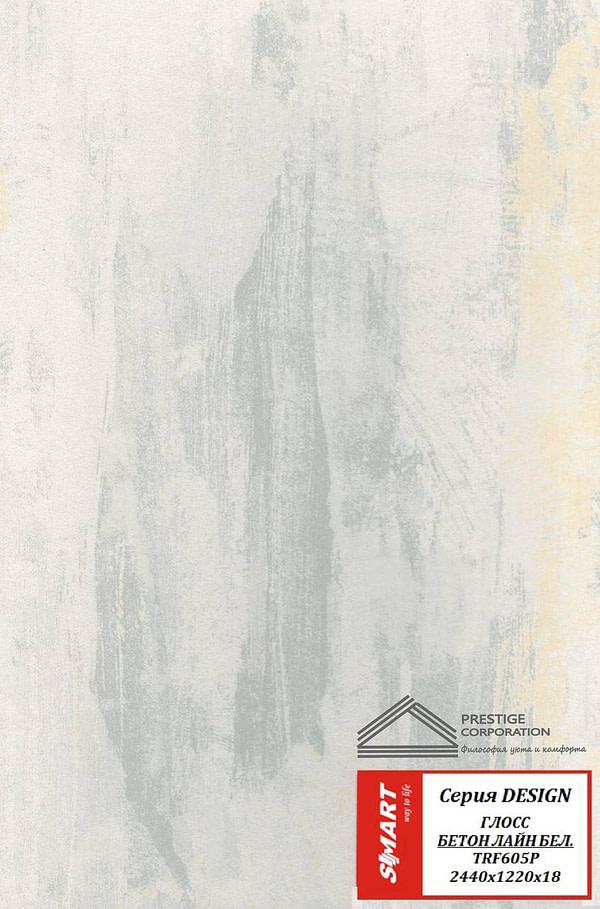 Глосс бетон лайн белый